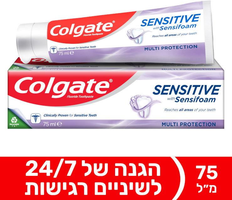 משחת שיניים רגישות מולטי פרוטקשן