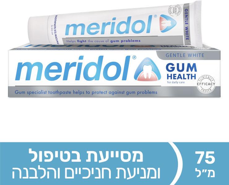 הלבנה משחת שיניים להגנה על החניכיים