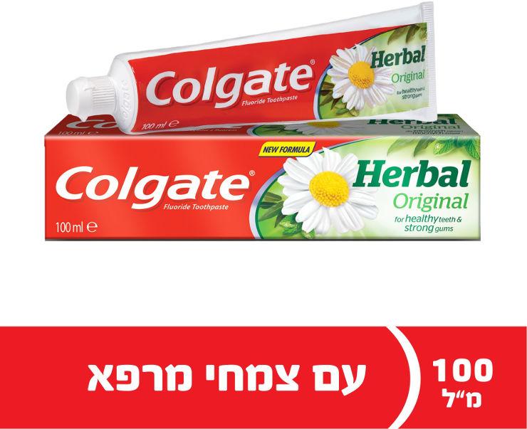 הרבל משחת שיניים עם תמציות צמחים