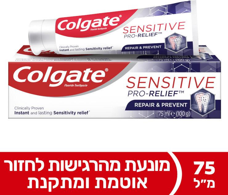 משחת שיניים רגישות