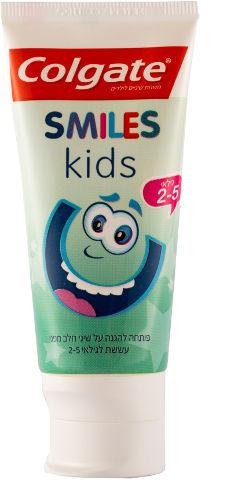 סמיילס משחת שיניים לילדים בגילאי 2-5