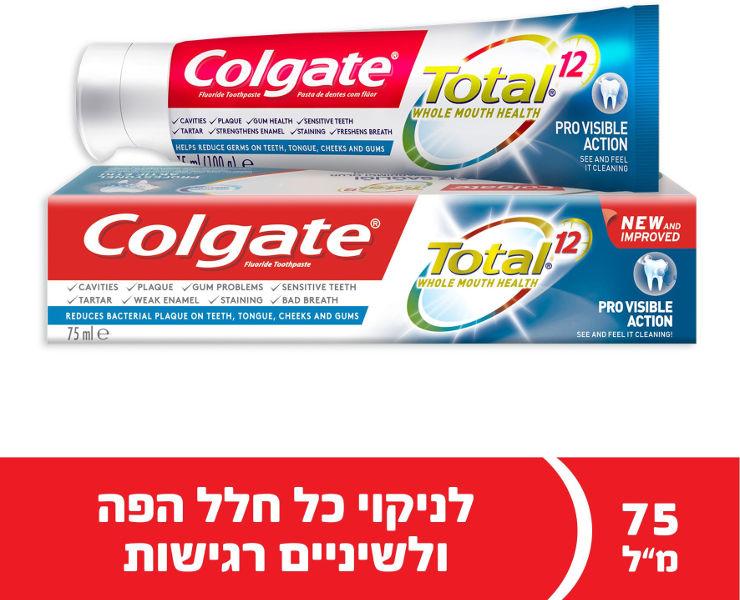 משחת שיניים טוטאל פרו ויזיבל אקשן קצף פעיל