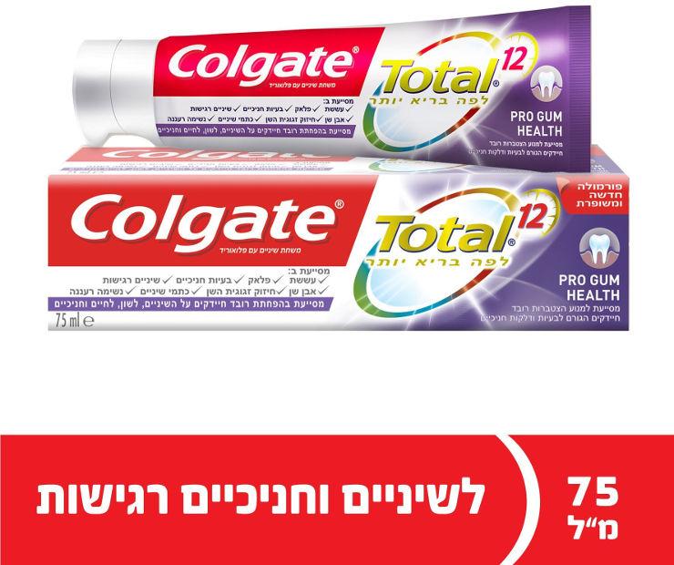 משחת שיניים לחניכיים טוטאל פרו גאם מסייעת בבעיות חניכיים ושיניים רגישות