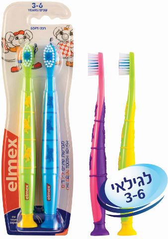 מברשות שיניים לילדים בגילאי 3-6