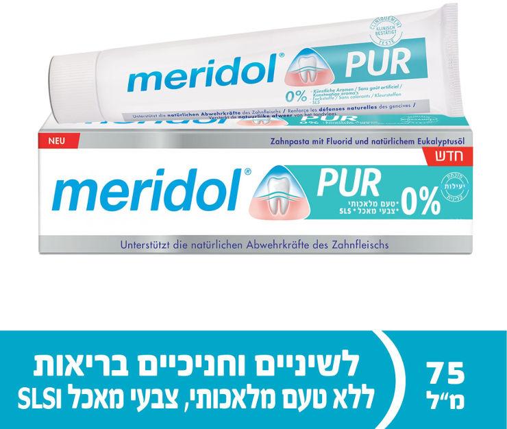 משחת שיניים פור לחניכיים בריאות