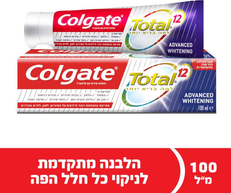 משחת שיניים טוטאל הלבנה לפה בריא יותר 12 שעות הגנה