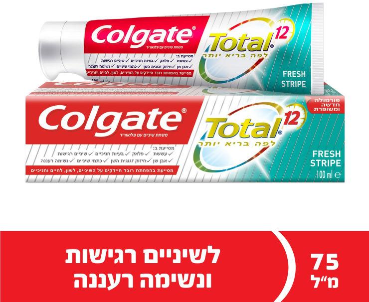טוטאל משחת שיניים פסים מרעננים