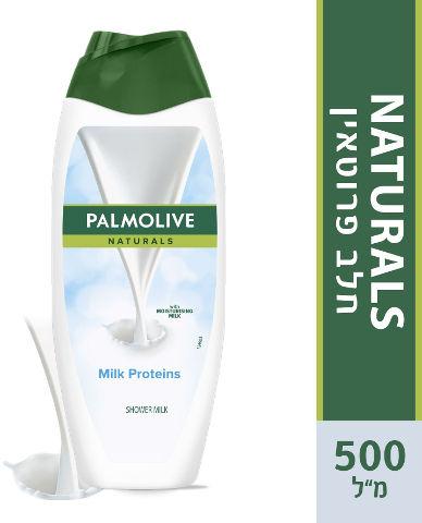 תחליב רחצה חלב פרוטאין