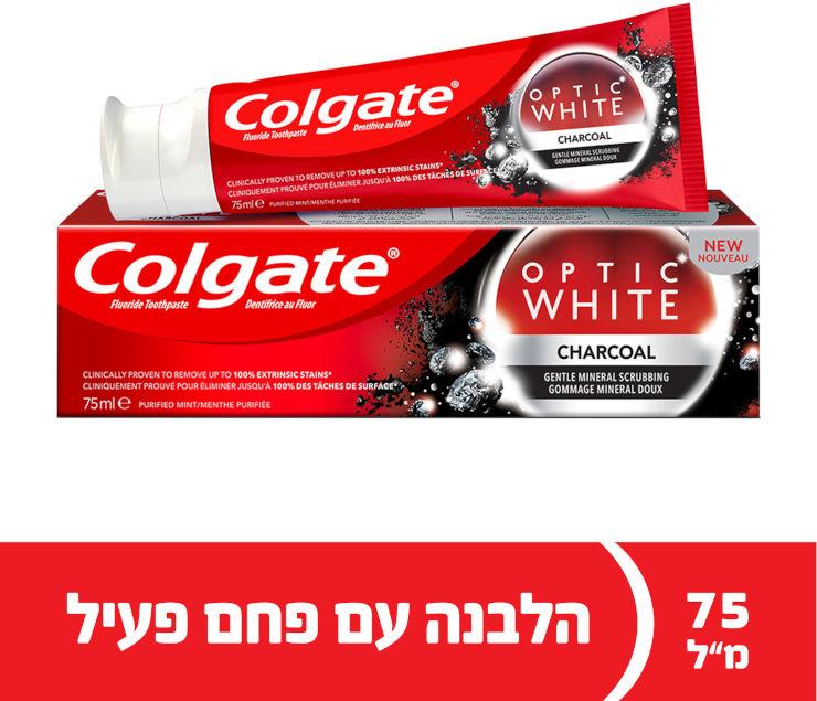 משחת שיניים אופטיק וויט פחם