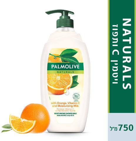 תחליב רחצה ויטמין B ותפוז