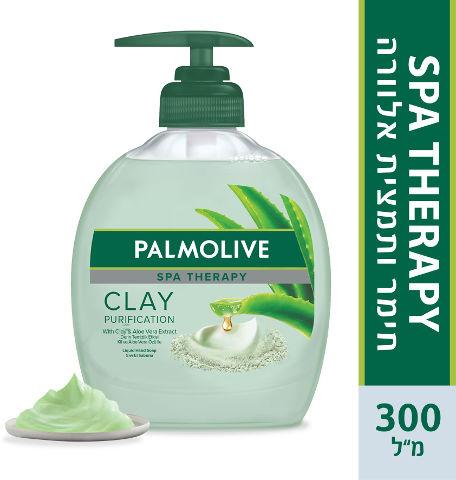 סבון ידיים חימר פיור