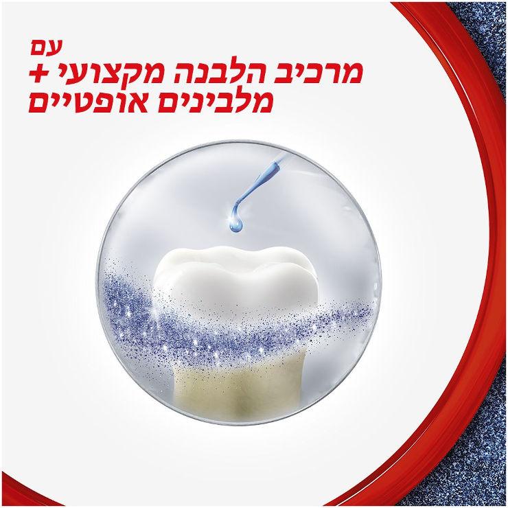 משחת שיניים אופטיק ווייט אקספרט קומפליט