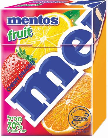 סוכריות בקופסה בטעם פירות