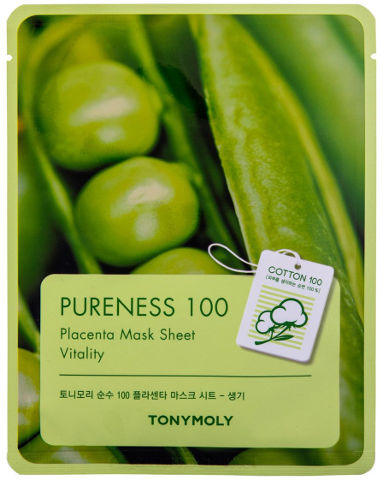 PURENESS 100 מסכת כותנה - פלצנטה