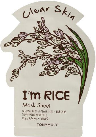 I AM מסיכת בד - אורז