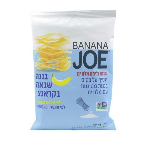 חטיף בננה צ'יפס מלח ים