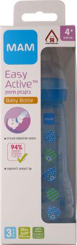 בקבוק הזנה לתינוק 4+ תכלת