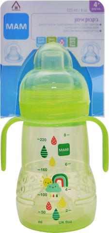 בקבוק אימון עם ידיות ירוק