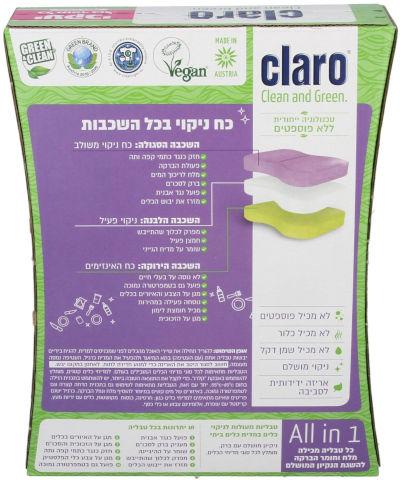 קלרו – 50 טבליות הפלא למדיח + מתנה! נוזל הברקה למדיח