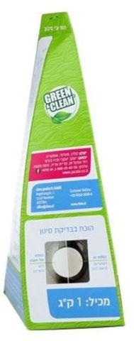 קלרו - פרמידת מלח למדיח