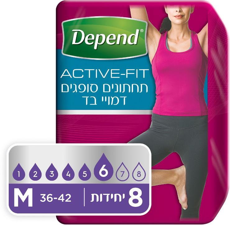 תחתון סופג Active Fit נשים, מידה 36-42 M