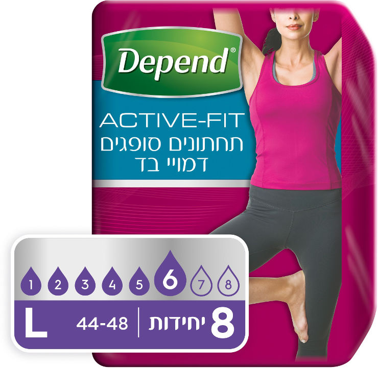תחתון סופג Active Fit נשים, מידה 44-48 L