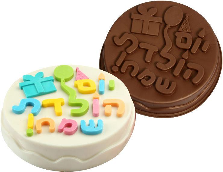 תבנית סיליקון עוגת יום הולדת
