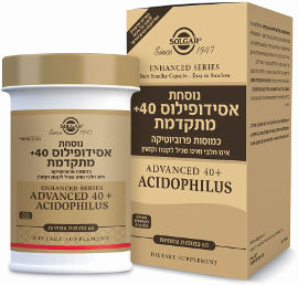 סולגאר אסידופילוס 40+ מתקדמת