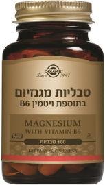 סולגאר טבליות מגנזיום בתוספת ויטמין B6