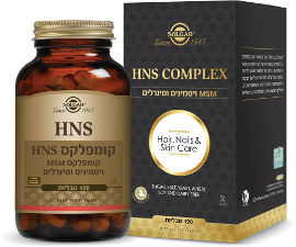 סולגאר קומפלקס HNS - קומפלקס MSM ויטמינים ומינרלים