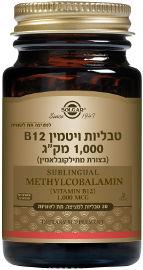 """סולגאר טבליות ויטמין B12 למציצה, תת לשוניות 1,000 מק""""ג"""