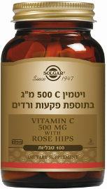 """סולגאר ויטמין C500 מ""""ג בתוספת פקעות ורדים"""