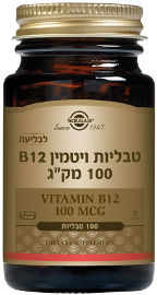 סולגאר טבליות ויטמין B12
