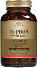 סולגאר ויטמין D3