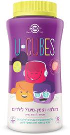 סולגאר U-CUBES מולטי-ויטמין-מינרל לילדים סוכריות ג'לי בצורת קוביות
