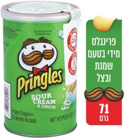 פרינגלס פרינגלס מידי בטעם שמנת ובצל