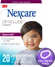 3M נקסקר אופטיקלוד ג'וניור רטייה לטיפול בעין עצלה  מותאם לילדים