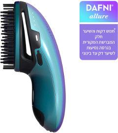 דפני ALLURE מברשת אלחוטית להחלקת שיער