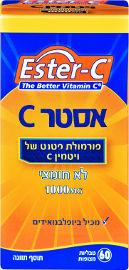 אסטר C פורמולת פטנט של ויטמין C