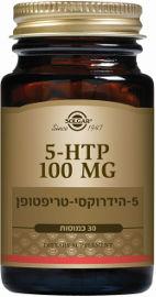 סולגאר 5 - HTP  100 MG