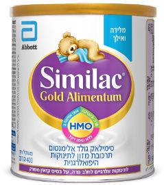 סימילאק גולד אלימנטום- תרכובת מזון לתינוקות היפואלרגנית