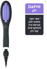דפני GO מברשת קרמית חשמלית להחלקת שיער