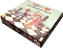 שח-קל שח-קל    וריאציית שחמט קלה