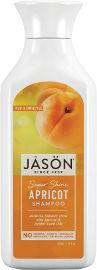 ג'ייסון שמפו משמש טהור לשיער זוהר מכיל מרכיבים צמחיים ואורגניים