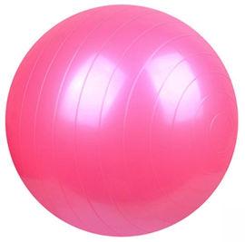ATX FITNESS כדור פיזיו ורוד + משאבה