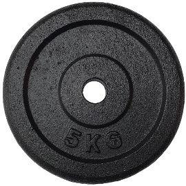 "ATX FITNESS משקולת דיסק ברזל 5 ק""ג"