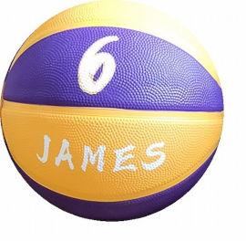YKI כדורסל מס 5 בצבע סגול צהוב ג'יימס