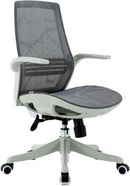 Sihoo כיסא ארגונומי דגם - Student Pro Grey