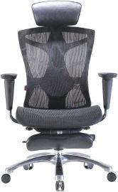 Sihoo כסא ארגונומי עם הדום רגליים נשלף ומתכוונן דגם - CEO Premium Black