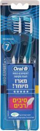 אורל בי PRO-EXPERT מברשת שיניים להגנה מקיפה 35 רך
